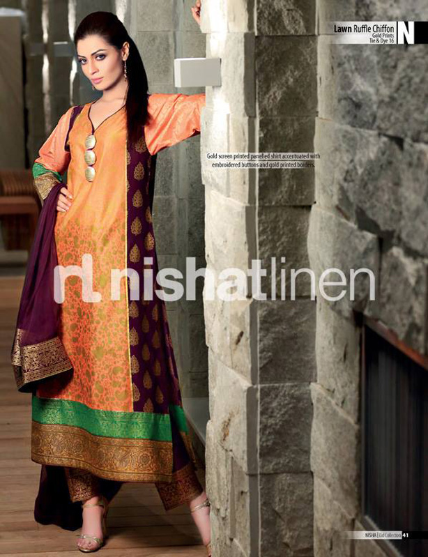 Elegance Eid Collection 2014 And Elegant Eid Collection