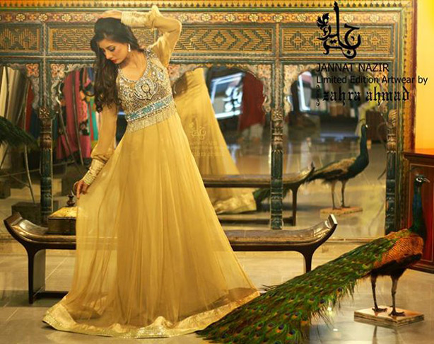 Maria B New Wedding Dresses 2018