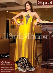 Latest Modern Silk Party & Wedding Dresses for Girls 2017 by Gul Ahmed