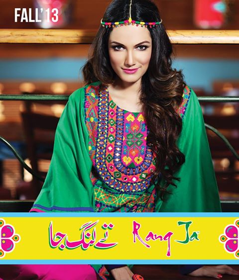 Best Trendy & Traditional Winter Ready to Wear Pakistani Clothes