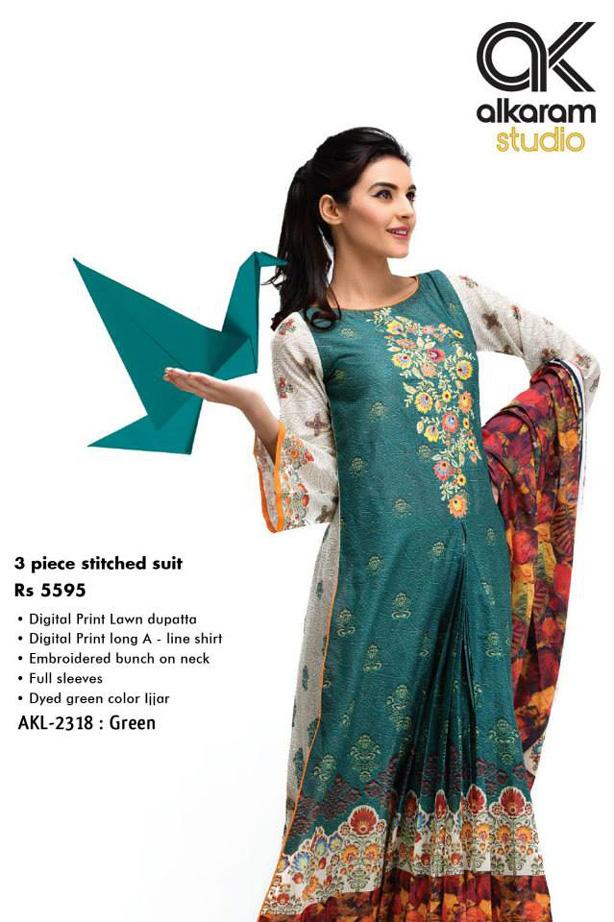 Latest Pakistani Summer Dresses for Women 2017 | Best Lawn Designs