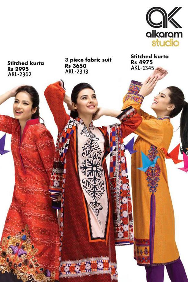 9149996eaeb Latest Pakistani Summer Dresses for Women 2018