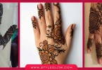 Latest Wedding Mehndi Designs 2017