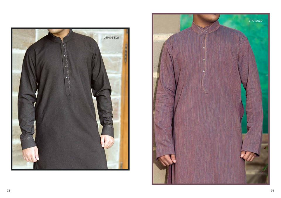 latest pakistani salwar kameez 2017 by junaid jamshed