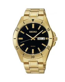 Seiko watches for men Pakistan with price