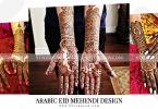 Arabic Eid Mehndi Design