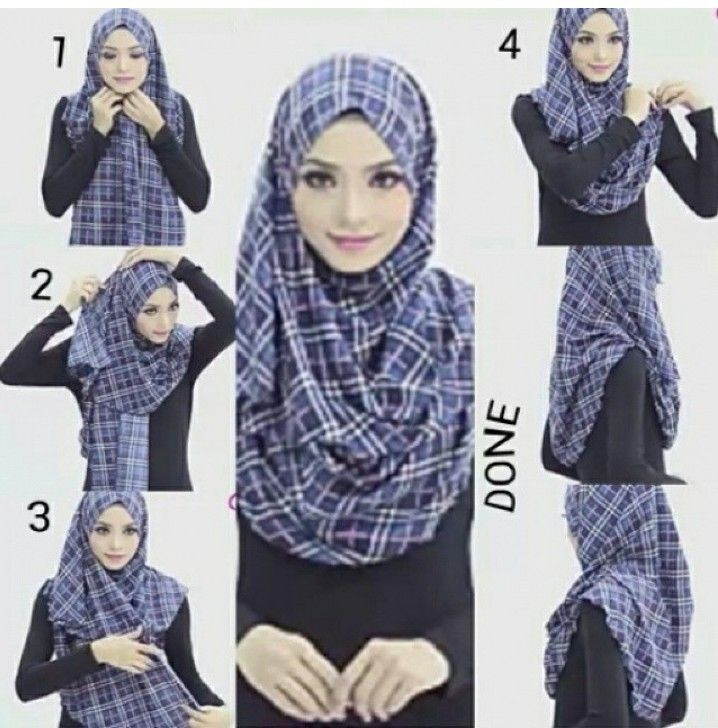 New Hijab Styles 2018 Step By Step 2020 By Gohar Mehmood